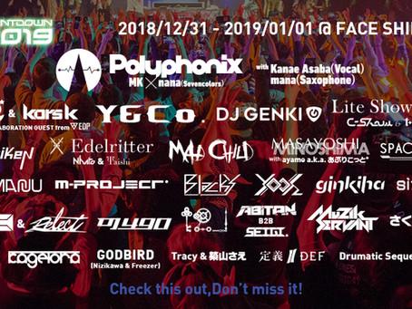 Polyphonix Countdown 2018-2019最終注意事項