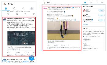 social_twitter1.png
