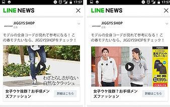 line_news-640x403.jpg