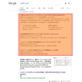 googlelis.png
