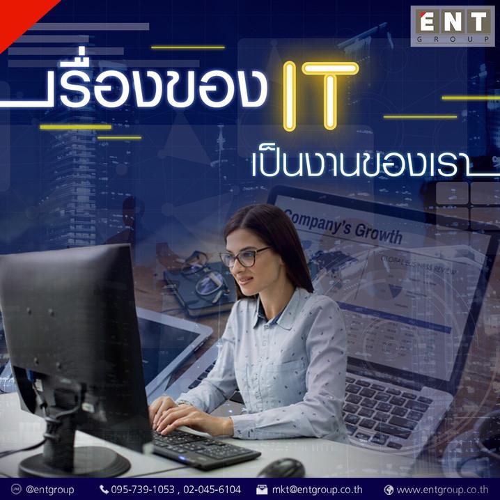 Ads. maketing_๑๙๐๒๐๒_0002.jpg