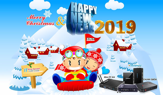 Merry Christ mas & Happy Newyear ENT2019
