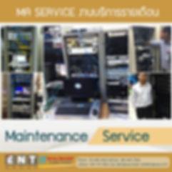MAService.jpg