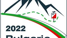 Световно първенство по ски ориентиране за ветерани 2022
