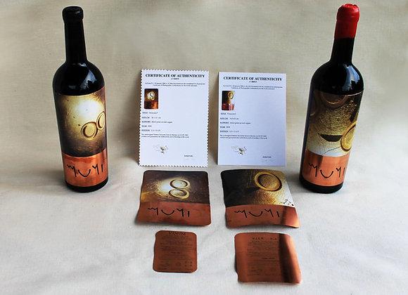 Vinum red - rosso 2014 riserva with artistic label- con etichetta d' autore
