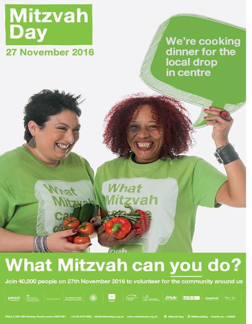 14 mitzvah day poster