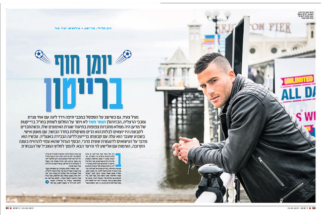 12 hemed yedioth