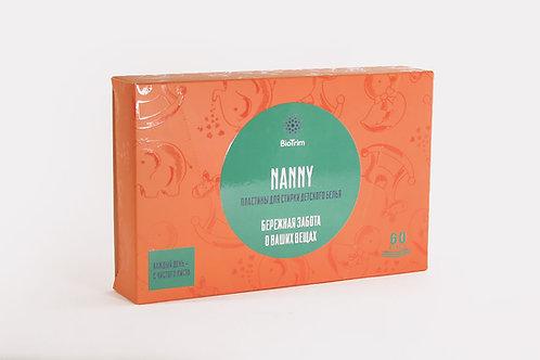 Пластины Greenway Nanny. Пластины для стирки детского белья