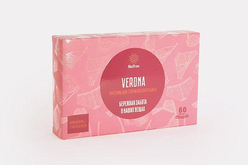 Пластины Greenway Verona. Пластины для стирки женского белья