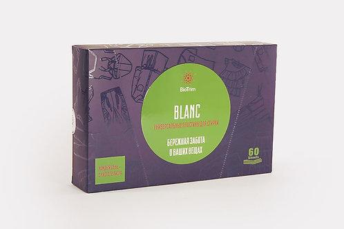 Пластины Greenway Blanc. Универсальные пластины для стирки