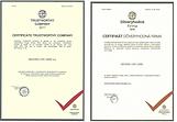 Zertifikat SLC