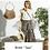 Thumbnail: Bernina Inspiration Hiver 2020