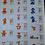 Thumbnail: Brother borduurkaart Disney 'Winnie The Pooh'