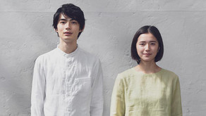 MUJI Life: Tips on how to feel cool and comfortable on humid days