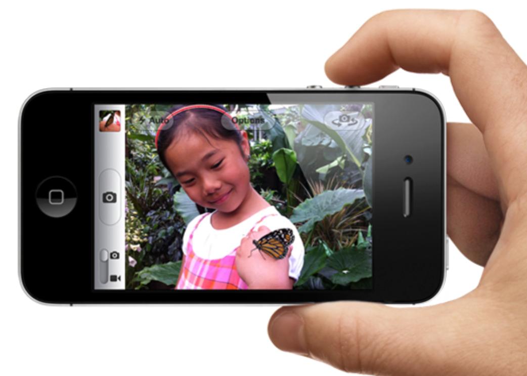 Как засекретить фото на айфоне оснащение