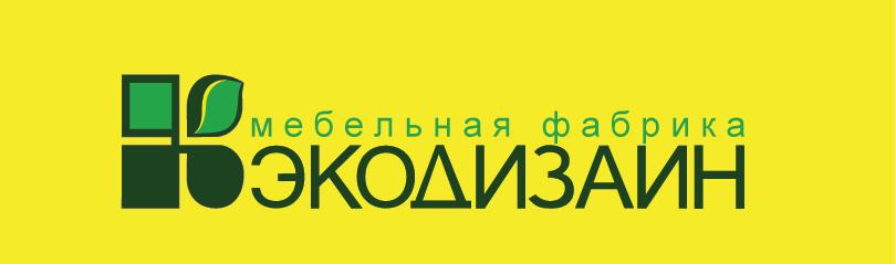 лого10_1 cmyk
