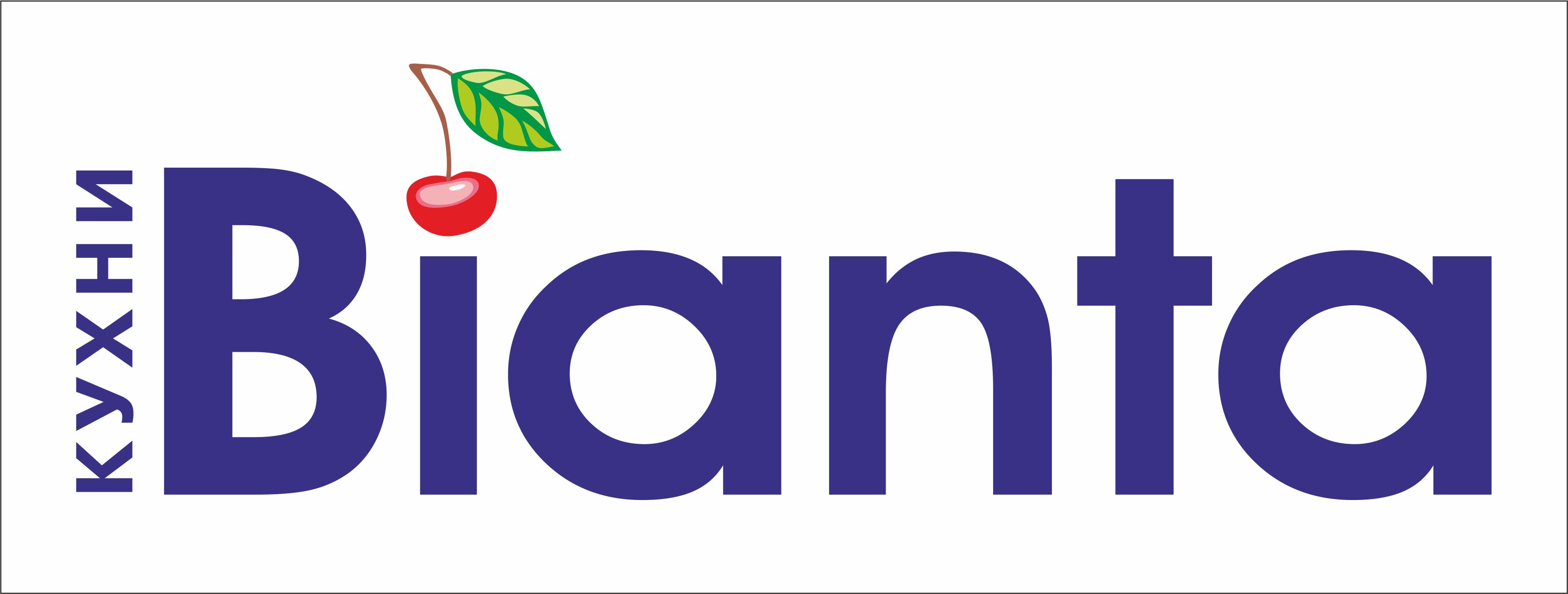 БИАНТА