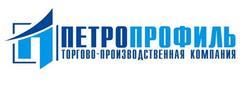 ПЕТРОПРОФИЛЬ