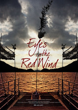 Eyes in the Red Wind__Poster_BD.jpg