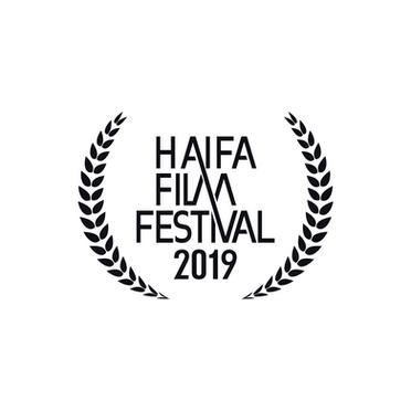 HIFF Logo 2019.png