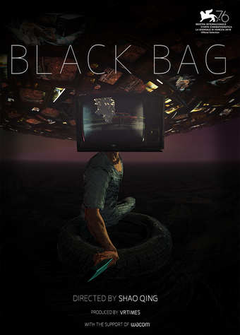 BLACK BAG EN_SMALL.png
