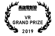 kaoshiung grand prize.png