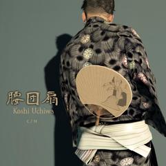 [3M] Koshi Uchiwa AD.png