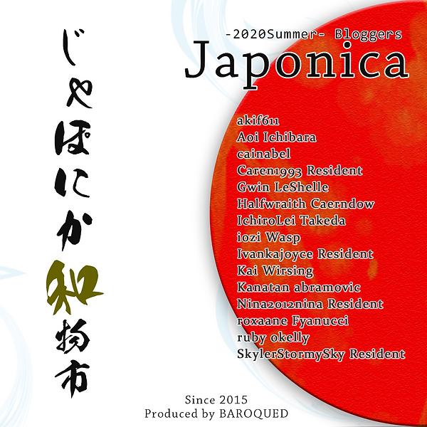 japonica10thbloggerlist.png