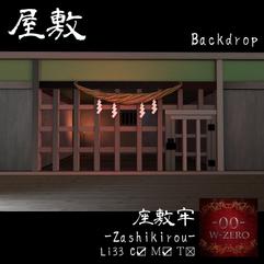 -00-Yashiki-zashikirou_AD.png