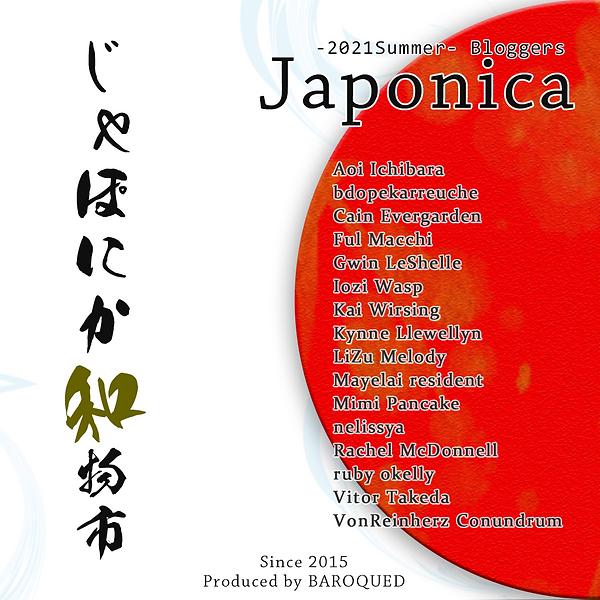 japonica12thBloggerList.png