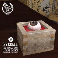 eyeball masu ad.png