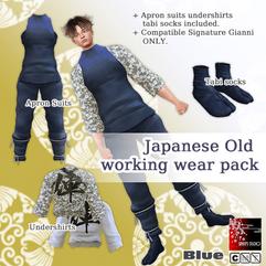 [AD]WorkingwearBL.png