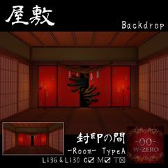 -00-Yashiki-room typeA_AD.png