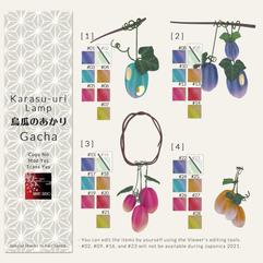 Sakka's studio 3 [AD] Karasu-uri GACHA k