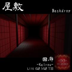 -00-Yashiki-kairou_AD.png
