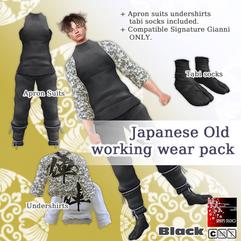 [AD]WorkingwearBK.png