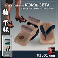 [AD]Sakka'sStudio_Japonica2020summer_3.2