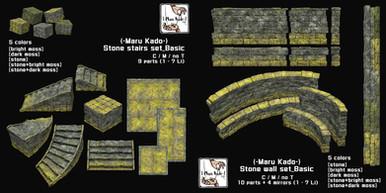 {-Maru Kado-} Stone wall and stairs set.