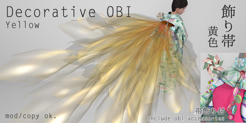 _NAMINOKE_DecorativeObi_ylw_AD.png