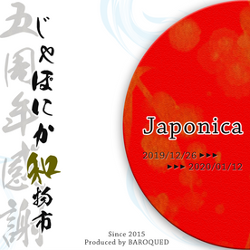 japonica5thlogo.png