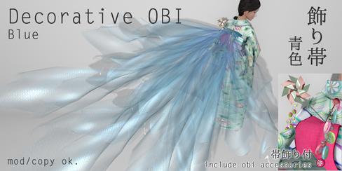 _NAMINOKE_DecorativeObi_blue_AD.png