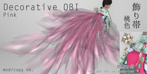 _NAMINOKE_DecorativeObi_pnk_AD.png