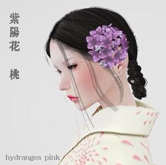 Hydrangea_head_pnk_AD.png