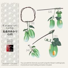 Sakka's studio 2 [AD] Karasu-uri_GIFT.pn