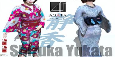 20200701-Japonica-Shizuka-ad.png