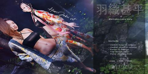 [SHIFUKU] Haori Jinbei set ad.png