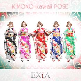 EXiA-Kimono-kawaii-pose.png