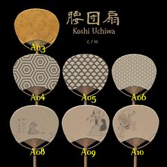 koshi uchiwa ALL (note).png