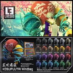 [LANEVO] KOSUIFUUTAI Windbag Color List.
