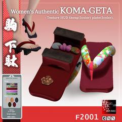 [AD]Sakka'sStudio_Japonica2020summer_3.1